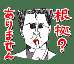 OKUTTE ITOMO YAMAMOTO'S FRIENDS sticker #112376
