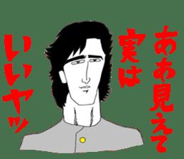 OKUTTE ITOMO YAMAMOTO'S FRIENDS sticker #112378