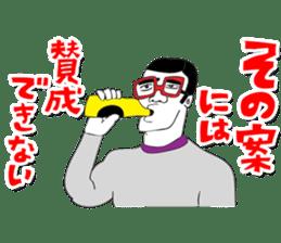OKUTTE ITOMO YAMAMOTO'S FRIENDS sticker #112379