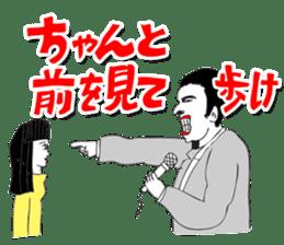 OKUTTE ITOMO YAMAMOTO'S FRIENDS sticker #112381