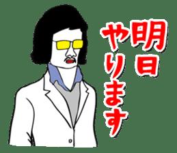 OKUTTE ITOMO YAMAMOTO'S FRIENDS sticker #112385
