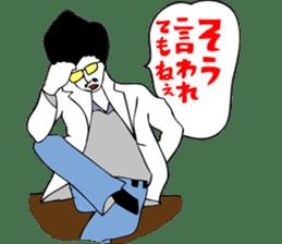 OKUTTE ITOMO YAMAMOTO'S FRIENDS sticker #112386