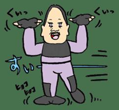 FUNK Master Takashi-kun with his Posse sticker #112388