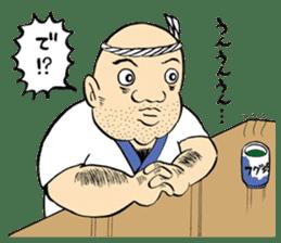 FUNK Master Takashi-kun with his Posse sticker #112416