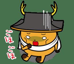 Mantokun's LINE stamp! sticker #112520