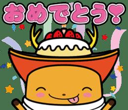 Mantokun's LINE stamp! sticker #112525
