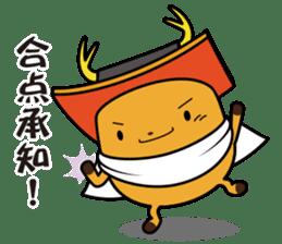 Mantokun's LINE stamp! sticker #112528