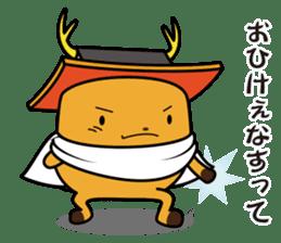 Mantokun's LINE stamp! sticker #112529