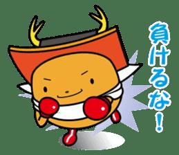 Mantokun's LINE stamp! sticker #112537