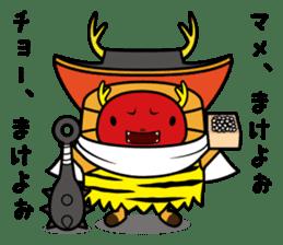 Mantokun's LINE stamp! sticker #112542