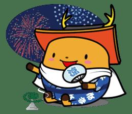 Mantokun's LINE stamp! sticker #112545