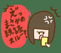 Sawabe's whim sticker #112597