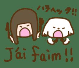 Sawabe's whim sticker #112602
