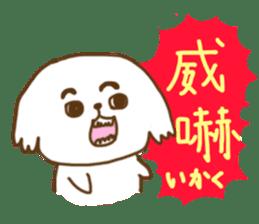 Sawabe's whim sticker #112604
