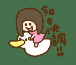 Sawabe's whim sticker #112609
