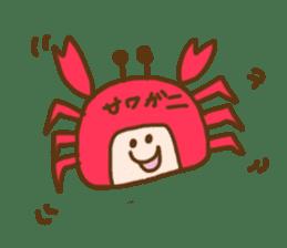 Sawabe's whim sticker #112614
