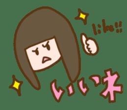 Sawabe's whim sticker #112627