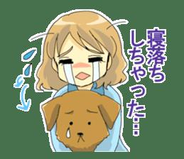 Ogiri girls laugh and cry sticker #112780