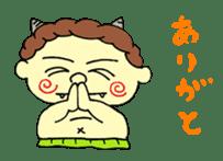 Moz's Daily Life sticker #112858
