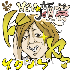 [Funny Face Stamp]