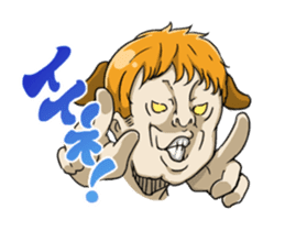 [Funny Face Stamp] sticker #113115