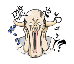 [Funny Face Stamp] sticker #113121