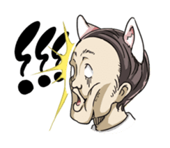 [Funny Face Stamp] sticker #113122