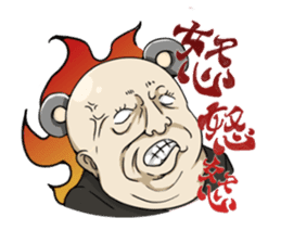 [Funny Face Stamp] sticker #113124