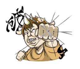 [Funny Face Stamp] sticker #113125