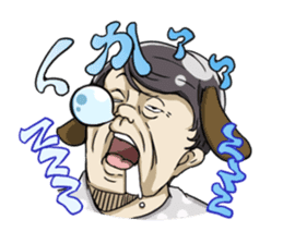 [Funny Face Stamp] sticker #113138