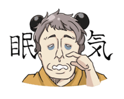 [Funny Face Stamp] sticker #113139