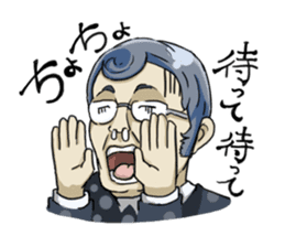[Funny Face Stamp] sticker #113142