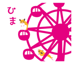 Chat Chat with Animals sticker #113336