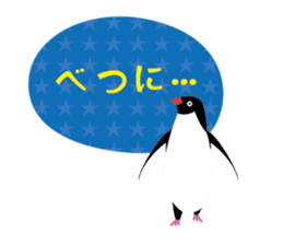 Chat Chat with Animals sticker #113338