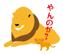 Chat Chat with Animals sticker #113341
