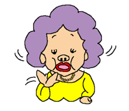 my favorite mother sticker #113403