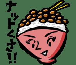 NATTO-KUSAKO sticker #113653