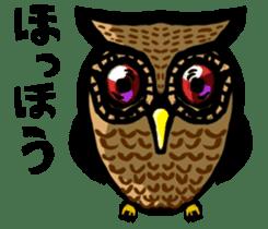 NATTO-KUSAKO sticker #113667