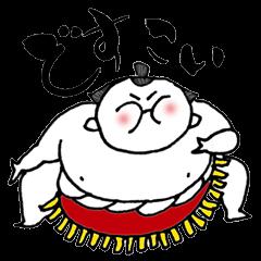 DOSKOI Sumo Wrestler!!