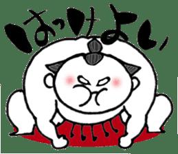 DOSKOI Sumo Wrestler!! sticker #114082