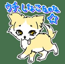 CHINAKO's EVERYDAY  - CHINAKO THE DOG - sticker #114372