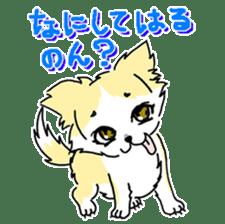 CHINAKO's EVERYDAY  - CHINAKO THE DOG - sticker #114376