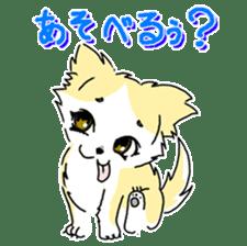 CHINAKO's EVERYDAY  - CHINAKO THE DOG - sticker #114379