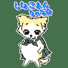 CHINAKO's EVERYDAY  - CHINAKO THE DOG - sticker #114387