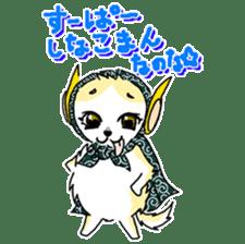 CHINAKO's EVERYDAY  - CHINAKO THE DOG - sticker #114388