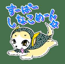 CHINAKO's EVERYDAY  - CHINAKO THE DOG - sticker #114390