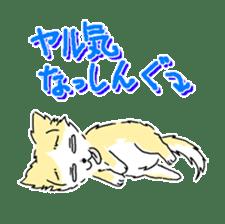 CHINAKO's EVERYDAY  - CHINAKO THE DOG - sticker #114406