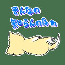 CHINAKO's EVERYDAY  - CHINAKO THE DOG - sticker #114407