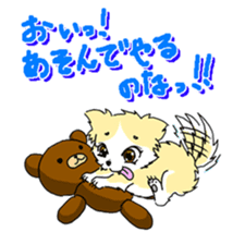 CHINAKO's EVERYDAY  - CHINAKO THE DOG - sticker #114408