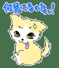 CHINAKO's EVERYDAY  - CHINAKO THE DOG - sticker #114409